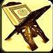 Al Quran Full ( 114 Surah ) by AndriyaDev
