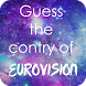 Guess the contry of Eurovision