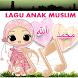 Lagu Anak Muslim - Edukasi by Edukasi Anak Studio