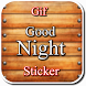 Gif Good Night Stickers by MR Technologies