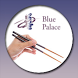 Blue Palace by Foodticket BV