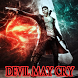 Guide Devil May Cry 3