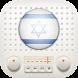 Radios Israel AM FM Free by Radios Gratis Internet, Radio FM Online news music