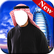 Arab Man Suit Changer 2018 – Photo Editor by Mu Fun Apps Valley