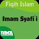 Kitab Fiqih Imam Syafii by BimaDev