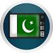 Pakistan TV All Channels Without Internet - Pak TV