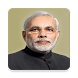 Narendra Modi Bhashan Videos by XMesh Interactive Games