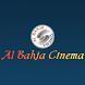 Al Bahja Cinema Oman