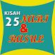 Kisah 25 Nabi dan Rasul by akutresno