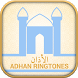 Azan Ringtones for muslim by QuranForMuslims