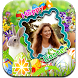 Happy Easter Photo Frames by TANISHKA