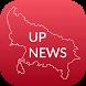 UP News : Uttar Pradesh by Selfie Apps