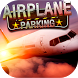 Airplane parking - 3D airport by VascoGames
