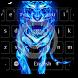 Tiger Roar Neon Keyboard by cool wallpaper