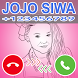 A Fake Video Call From Jojo Siwa Prank by Delidev