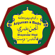 Anjuman-E-Badri App