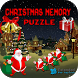 Christmas Memory Puzzle by Extended Web AppTech