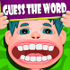 Guess The Word Heads Up Game by Chocolate Lab Games