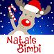 Natale Bimbi 2016 by WIPLAB s.r.l.
