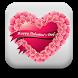 Love-Romance Photo Frames by ShreeRam infotech