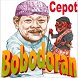 Bobodoran Sunda Cepot (Mp3 Audio Offline)