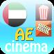 UAE Cinemas by Kawanlahkayu