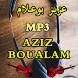 Aziz Boualam ( watra ) by AYM- prod