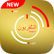 Arab TV Live - Arabic Television