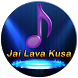 Songs Of Jai Lava Kusa Complete by Peepz Studio Labs