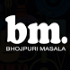 Bhojpuri Masala by The DigiSoft
