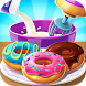 Make Donut - Kids Cooking Game by K3Games