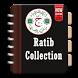 Book Ratib Wirid by Kampung Pulo