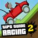 Cheat Hill Climb Racing 2 by Tantulari Inc.