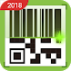 Fast barcode scanner