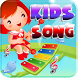 Kids Song by Super Free Apps