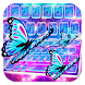 Galaxy Butterfly Keyboard Theme
