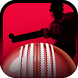 Play It Cricket by Play It Interactive