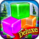 Cube Crash 2 Deluxe Free by Ocean Breeze Games