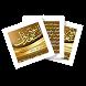البطاقة | استعاذات نبوية