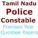 Tamilnadu Police Previous Year Questions Papers by Prakash AK