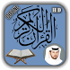Khalifah At-Tunaiji Full Quran