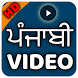 New Latest Punjabi Video Songs (HD) by HJ Solution