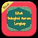 Kitab Bulughul Maram Lengkap by MRS TechDev