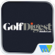 Golf Digest Middle East by Magzter Inc.