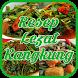Resep Lezat Kangkung by InfoMenarik Apps