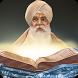 Katha Sri Guru Granth Sahib by SikhNet.com