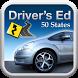 Drivers Ed DMV Permit Test Pro by Vialsoft