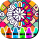 Mandalas Coloring Book Adults by Start Games For Kids