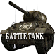 Battle Tank by cse_bvb