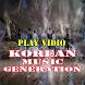 vidio 한국 음악 플레이어 ( vidio korean music player) by supar par
